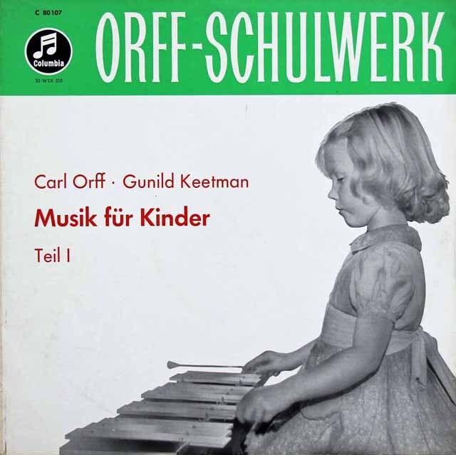 オルフ&ケートマンの「子供のための音楽」第1巻 独Columbia 3317 LP レコード