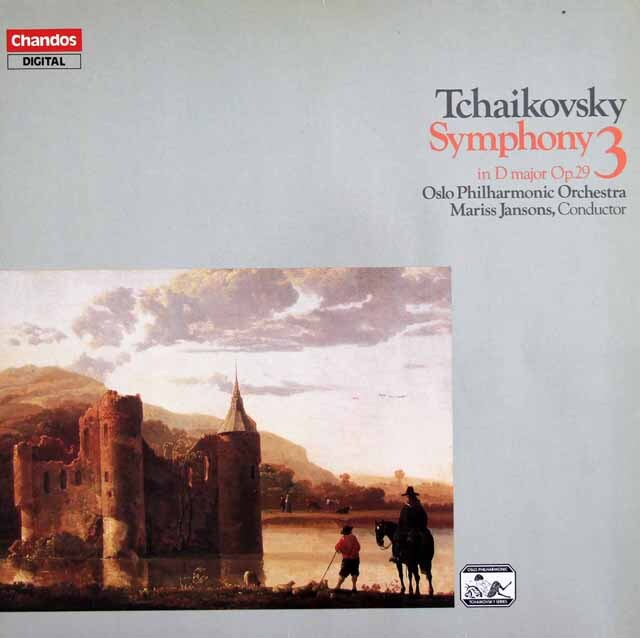 ヤンソンスのチャイコフスキー/交響曲第3番 英Chandos  3317 LP レコード