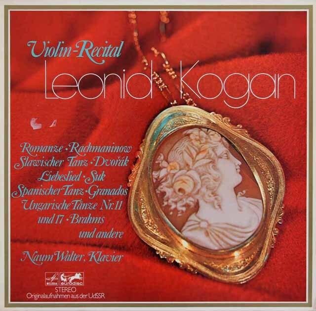 コーガンの「ヴァイオリン・リサイタル」 独eurodisc 3317 LP レコード