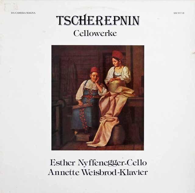 ニッフェネガーのチェレプニン/チェロソナタ第1番ほか 独DA CAMARA MAGNA 3317 LP レコード