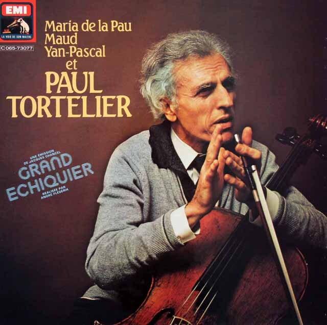 トルトゥリエ・ファミリーのチャイコフスキー/ロココ変奏曲ほか 仏EMI 3317 LP レコード