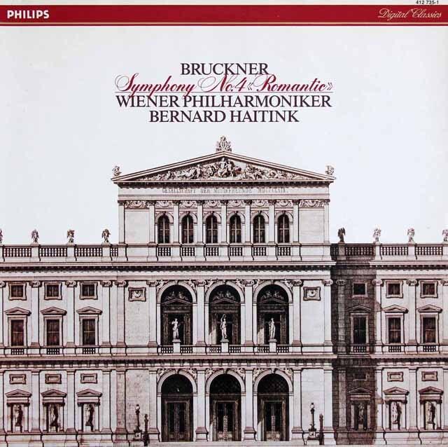 ハイティンクのブルックナー/交響曲第4番「ロマンティック」 蘭PHILIPS 3317 LP レコード