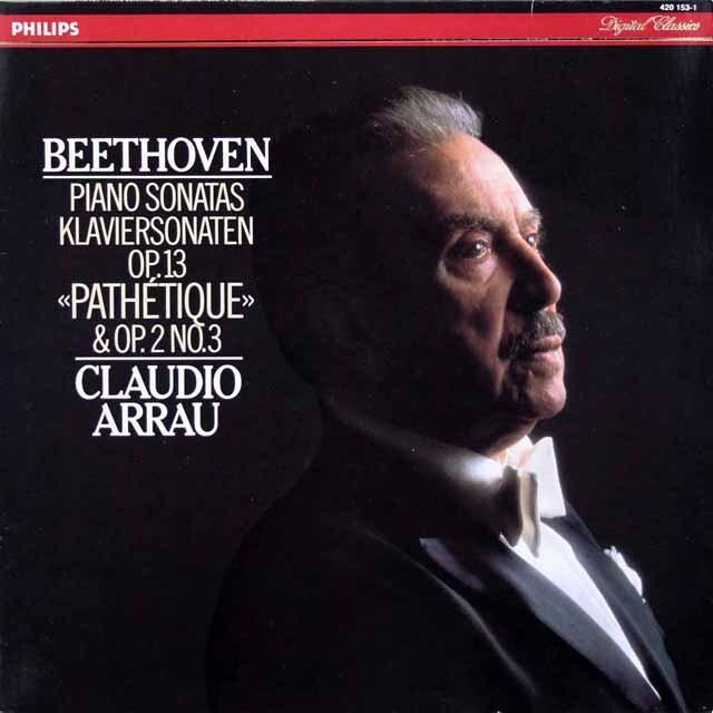 アラウのベートーヴェン/ピアノソナタ第3、8番「悲愴」 蘭PHILIPS 3317 LP レコード