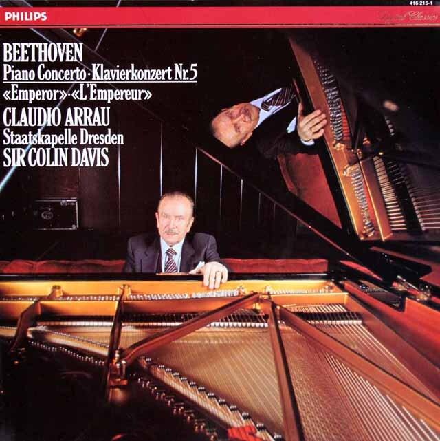 アラウ&デイヴィスのベートーヴェン/ピアノ協奏曲第5番「皇帝」  蘭PHILIPS 3317 LP レコード
