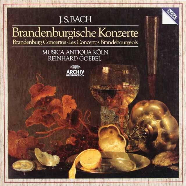 ムジカ・アンティクヮ・ケルンのバッハ/ブランデンブルク協奏曲集 独ARCHIV 3317 LP レコード