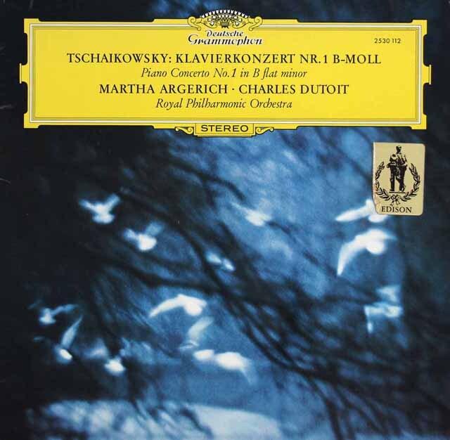 アルゲリッチ&デュトワのチャイコフスキー/ピアノ協奏曲第1番 独DGG 3317 LP レコード