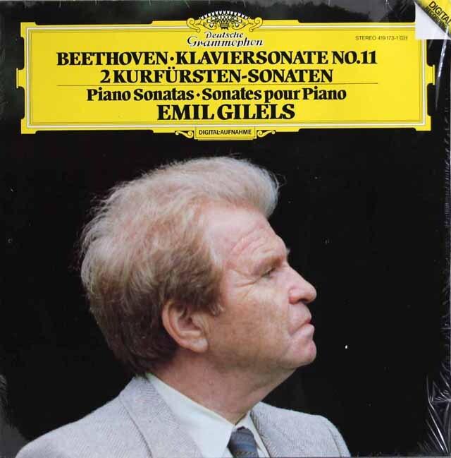 ギレリスのベートーヴェン/ピアノソナタ第11番ほか 独DGG 3317 LP レコード