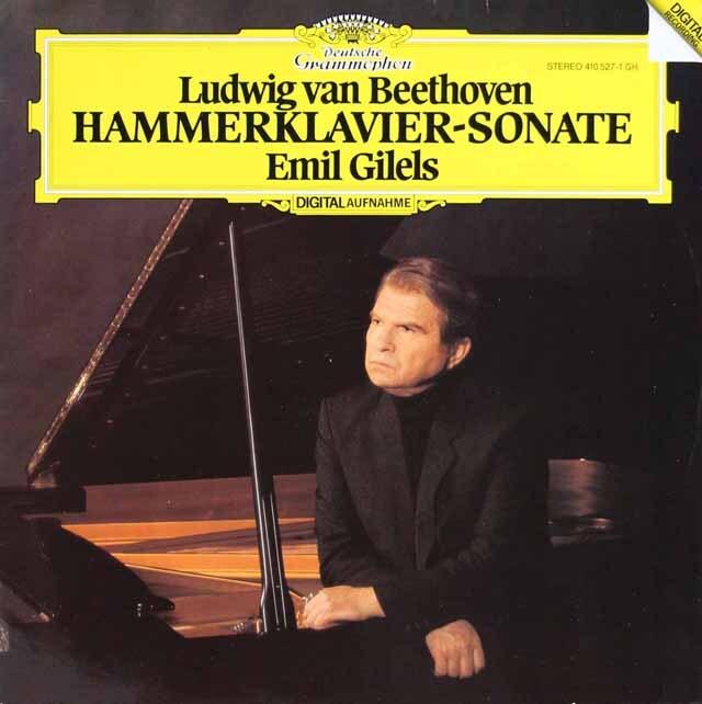 ギレリスのベートーヴェン/ピアノソナタ第29番「ハンマークラヴィーア」 独DGG 3317 LP レコード