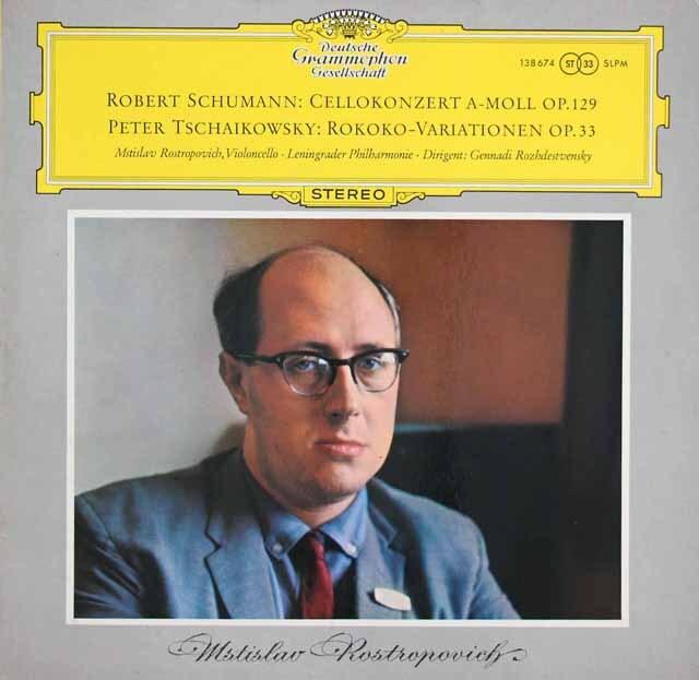 ロストロポーヴィチのシューマン/チェロ協奏曲ほか 独DGG 3317 LP レコード