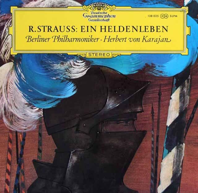 カラヤンのR.シュトラウス/交響詩「英雄の生涯」 独DGG 3317 LP レコード