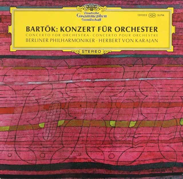 【独最初期盤】 カラヤンのバルトーク/「管弦楽のための協奏曲」 独DGG 3317 LP レコード