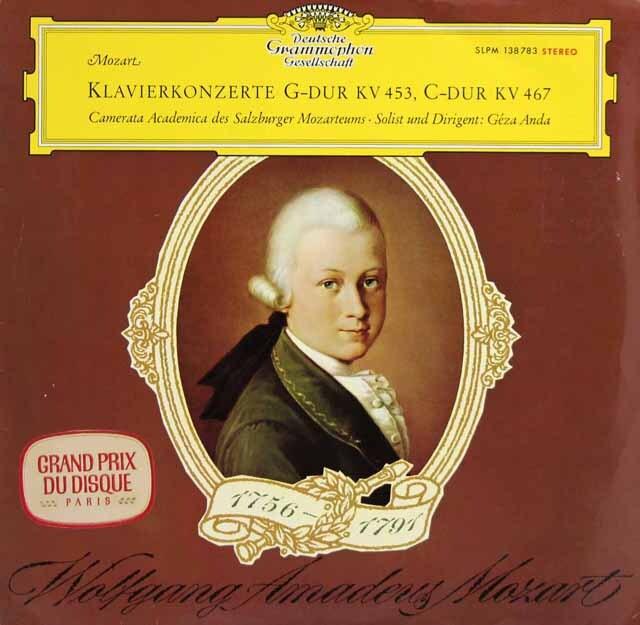 【赤ステレオ】 アンダのモーツァルト/ピアノ協奏曲第17&21番 独DGG 3317 LP レコード