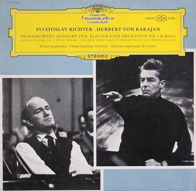 【独最初期盤】 リヒテル&カラヤンのチャイコフスキー/ピアノ協奏曲第1番 独DGG 3317 LP レコード