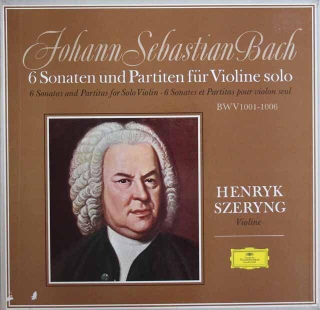 【オリジナル盤】 シェリングのバッハ/無伴奏ヴァイオリンソナタとパルティータ全曲 独DGG 3317 LP レコード