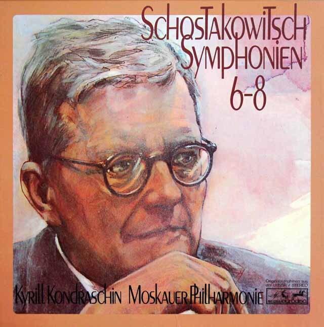 コンドラシンのショスタコーヴィチ/交響曲第6~8番 独eurodisc 3317 LP レコード
