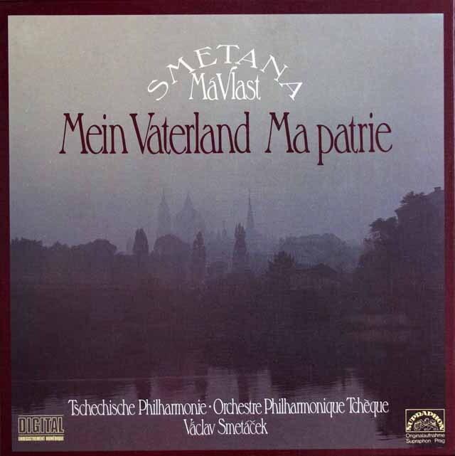 スメターチェクのスメタナ/連作交響詩「わが祖国」全曲 独eurodisc(SUPRAPHON) 3317 LP レコード