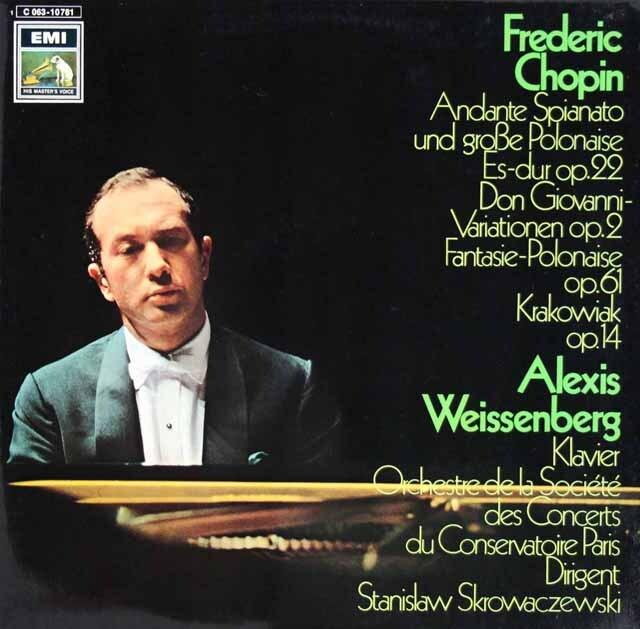 ワイセンベルク&スクロヴァチェフスキのショパン/ピアノと管弦楽のための作品集 独EMI 3318 LPレコード