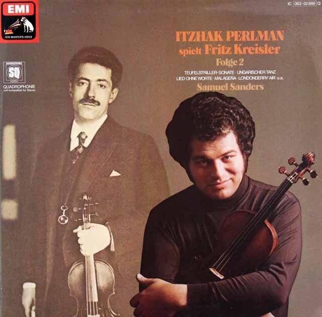 パールマンのクライスラー/ヴァイオリン名曲集 vol.2 独EMI 3318 LP レコード