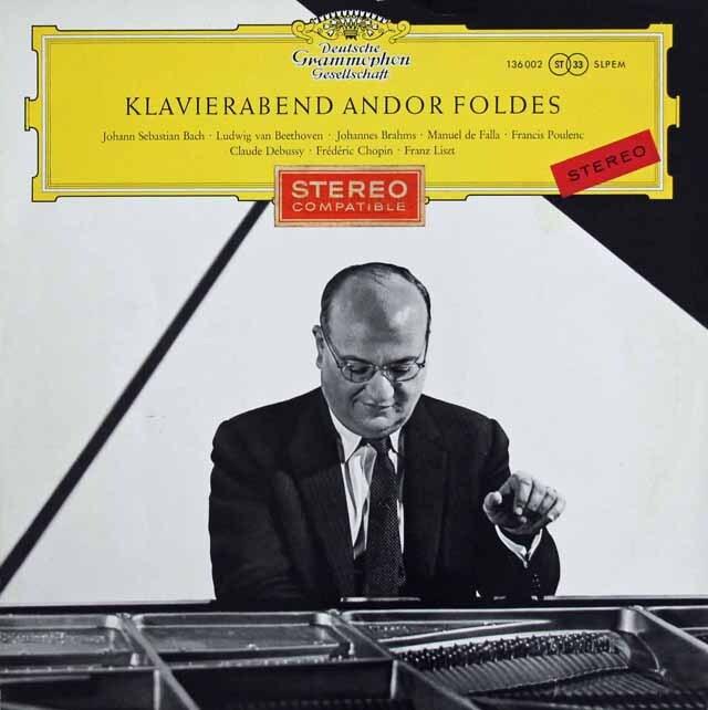 【赤ステレオ/独最初期盤】 フォルデシュのピアノ・リサイタル (バッハ、ベートーヴェン、ドビュッシー、ショパンほか) 独DGG 3318 LP レコード