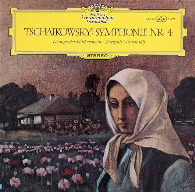 ムラヴィンスキーのチャイコフスキー/交響曲第4番 独DGG 3318 LP レコード