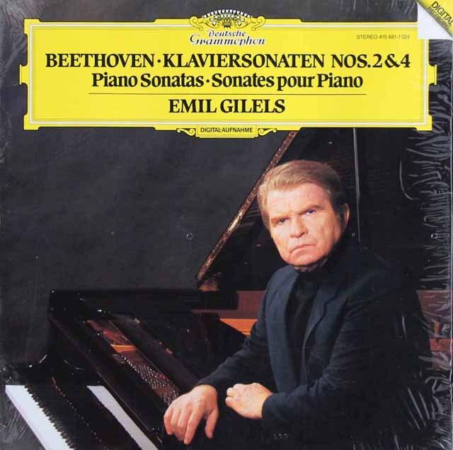 ギレリスのベートーヴェン/ピアノソナタ第2、4番 独DGG 3318 LP レコード