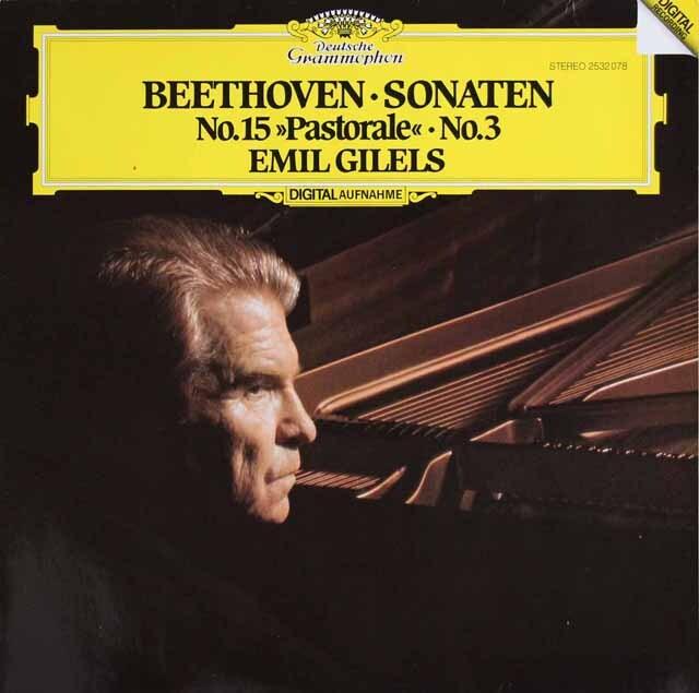ギレリスのベートーヴェン/ピアノソナタ第3&15番「田園」 独DGG 3318 LP レコード