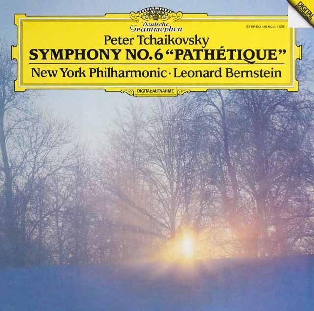 バーンスタインのチャイコフスキー/交響曲第6番「悲愴」 独DGG 3318 LP レコード