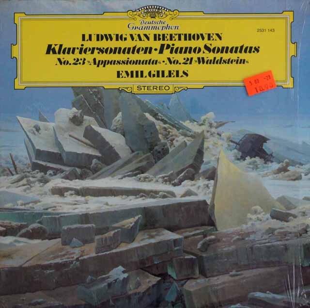 ギレリスのベートーヴェン/ピアノソナタ「熱情」、「ワルトシュタイン」 独DGG 3318 LP レコード
