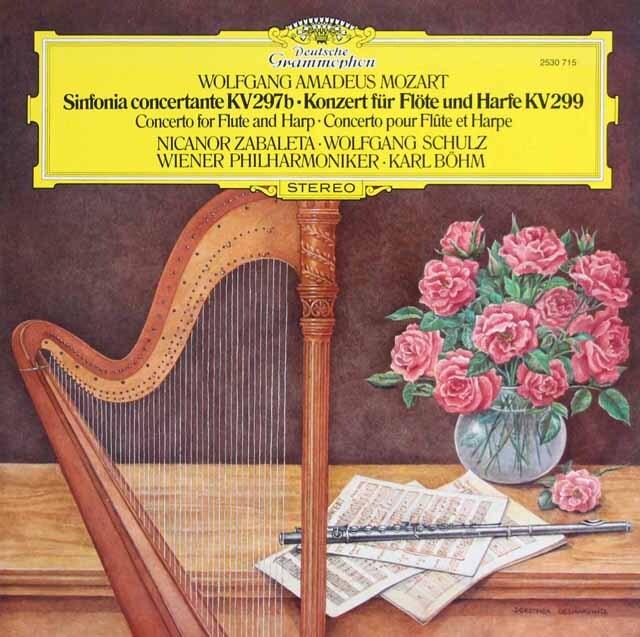 シュルツ、サバレタ&ベームのモーツァルト/フルートとハープのための協奏曲ほか 独DGG 3318 LP レコード