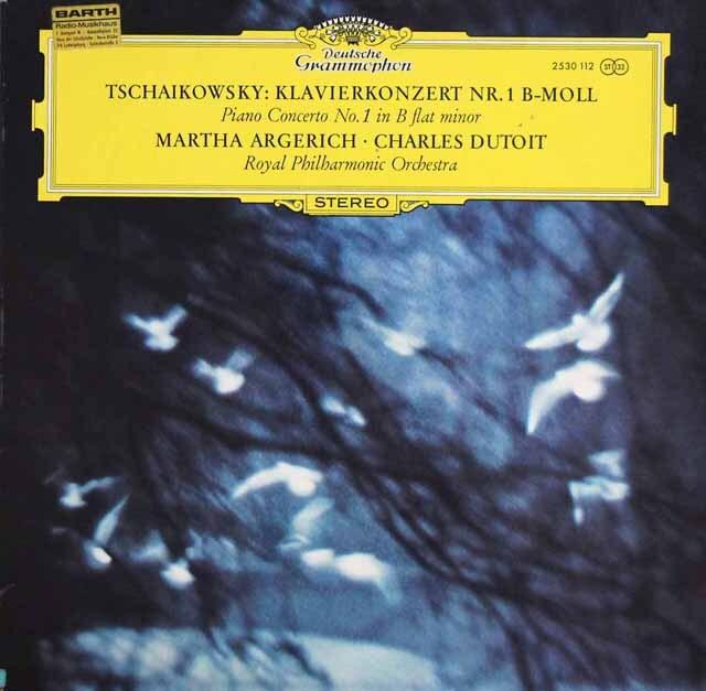 アルゲリッチ&デュトワのチャイコフスキー/ピアノ協奏曲第1番 独DGG 3318 LP レコード