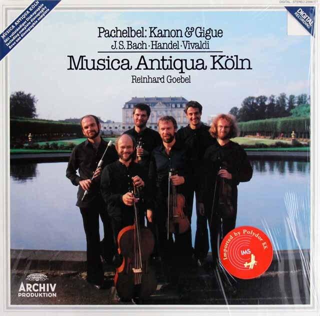 ムジカ・アンティクア・ケルンのパッヘルベル/カノンとジーグほか 独ARCHIV 3318 LP レコード