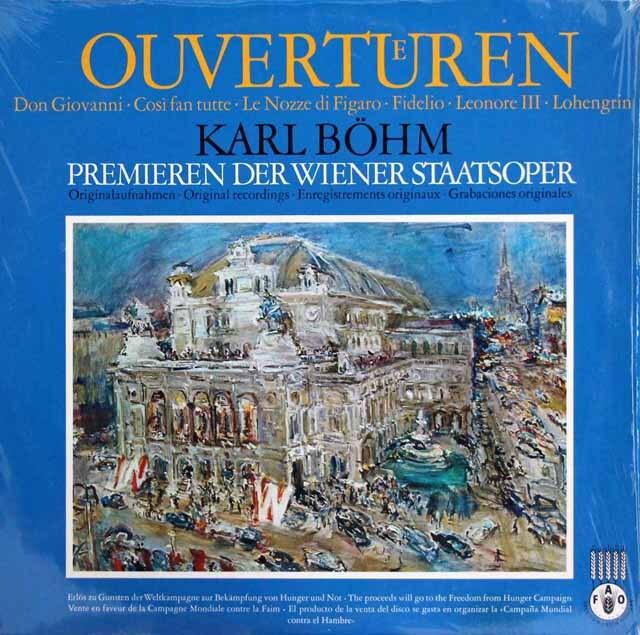 【限定盤】 ベームの序曲集(ウィーン国立歌劇場ライヴ) 独DGG 3318 LP レコード