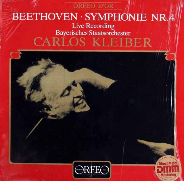 クライバーのベートーヴェン/交響曲第4番 独ORFEO 3318 LP レコード