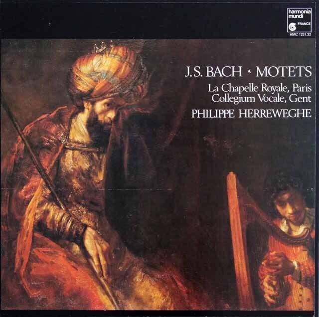 ヘレヴェッヘのバッハ/モテット集 仏HM 3318 LP レコード
