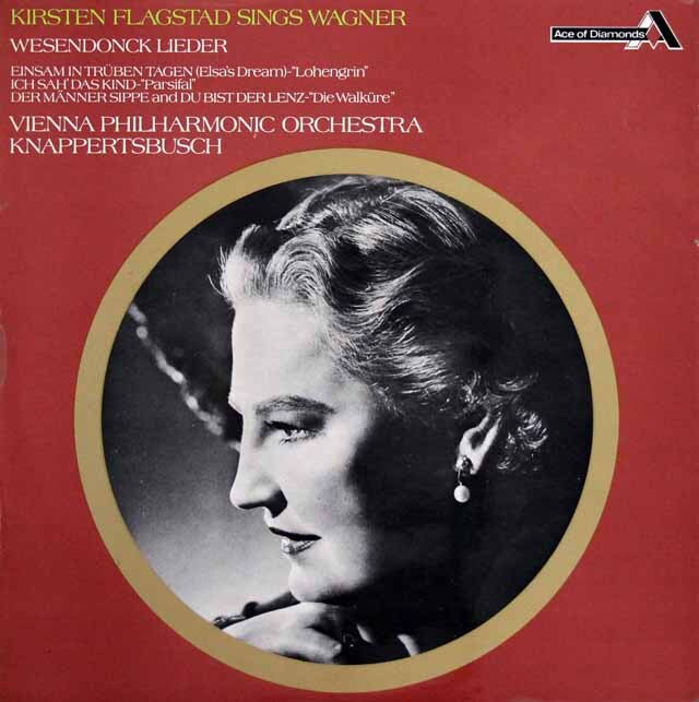 フラグスタート&クナッパーツブッシュのワーグナー/ヴェーゼンドンク歌曲集ほか 英Ace of Diamonds(DECCA) 3318 LP レコード