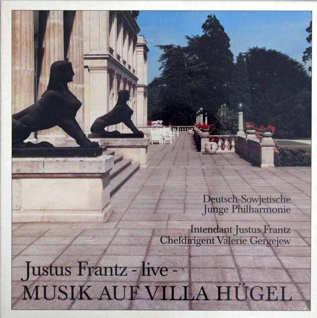 【未開封/ライヴ】 ゲルギエフのチャイコフスキー/交響曲第5番ほか 独KRUPP 3318 LP レコード