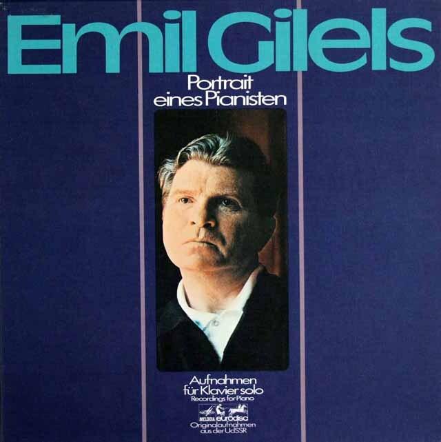 ギレリス/ピアノストの肖像 独eurodisc 3318 LP レコード