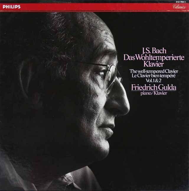 グルダのバッハ/平均律クラヴィーア曲集(全曲) 蘭PHILIPS 3318 LP レコード