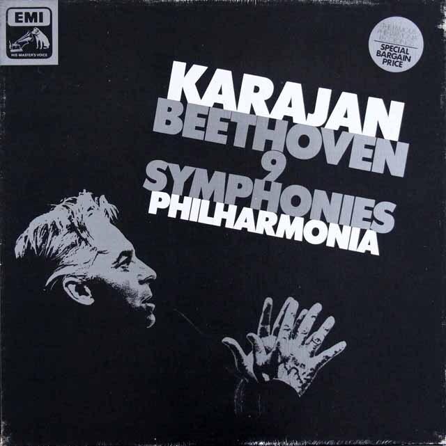 カラヤンのベートーヴェン/交響曲全集 英EMI 3318 LP レコード