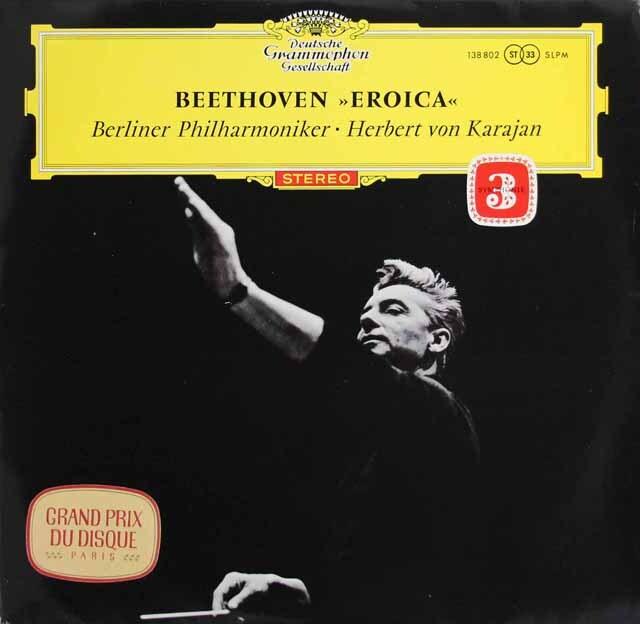 【赤ステレオ・独最初期盤】 カラヤンのベートーヴェン/交響曲第3番「英雄」 独DGG 3319 LP レコード