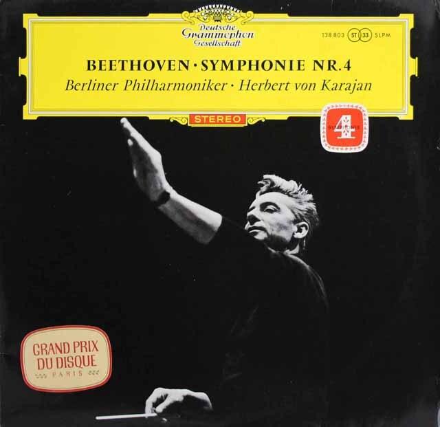 【赤ステレオ・独最初期盤】 カラヤンのベートーヴェン/交響曲第4番 独DGG 3319 LP レコード
