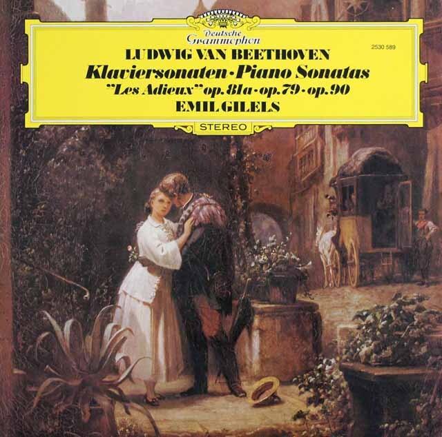 ギレリスのベートーヴェン/ピアノソナタ第26番「告別」ほか 独DGG 3319 LP レコード