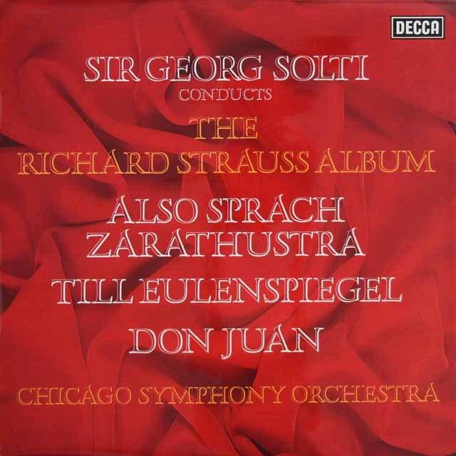 【オリジナル盤】 ショルティのR.シュトラウス/「ツァラトゥストラはかく語りき」ほか 英DECCA 3319 LP レコード