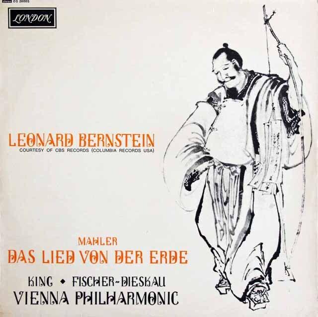 D.F=ディースカウ&バーンスタインのマーラー/「大地の歌」 英LONDON 3319 LP レコード