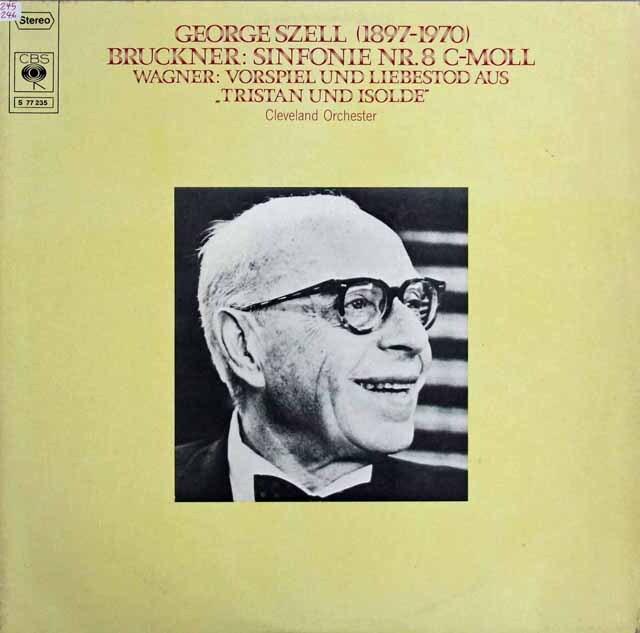 セルのブルックナー/交響曲第8番ほか 独CBS 3319 LP レコード