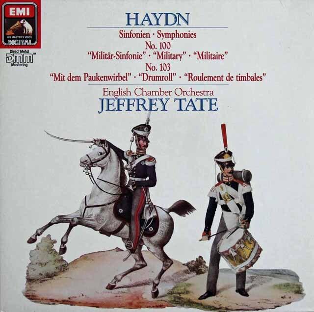 テイトのハイドン/交響曲第100番「軍隊」ほか   独EMI   3319 LP レコード