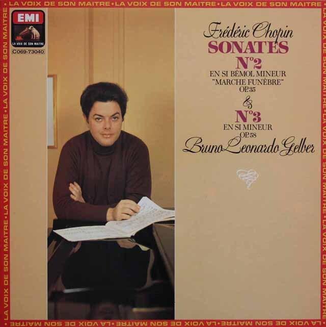 ゲルバーのショパン/ピアノソナタ第2&3番 仏EMI(VSM) 3319 LP レコード