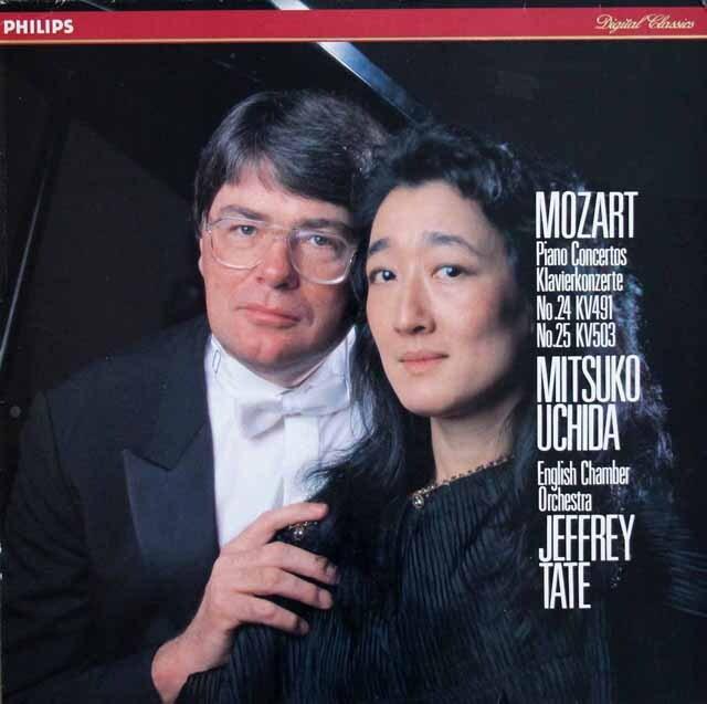 内田&テイトのモーツァルト/ピアノ協奏曲第24&25番 蘭PHILIPS 3319 LP レコード
