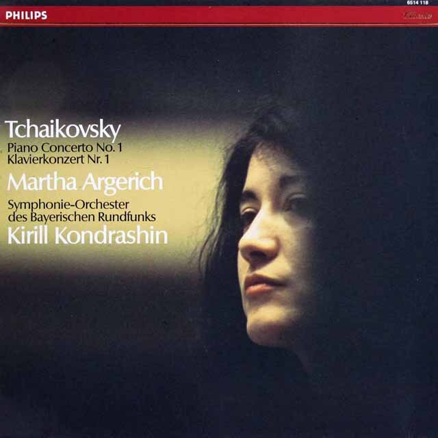 アルゲリッチ&コンドラシンのチャイコフスキー/ピアノ協奏曲第1番 蘭PHILIPS 3319 LP レコード