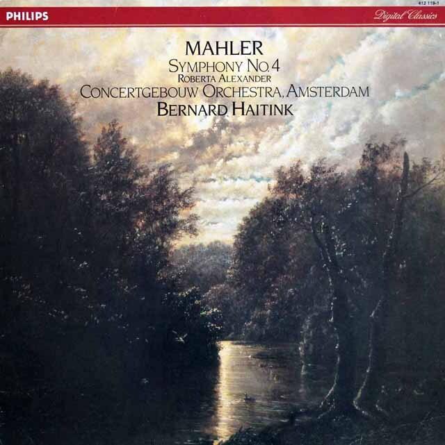 ハイティンクのマーラー/交響曲第4番 蘭PHILIPS 3319 LP レコード